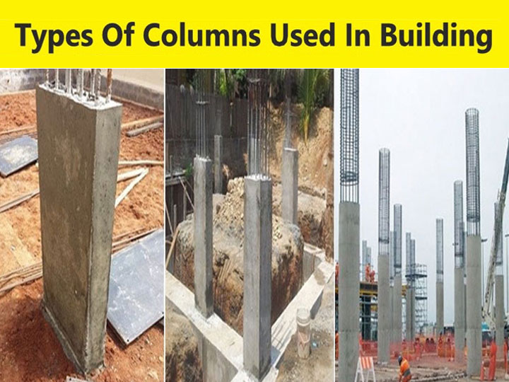 10 Types of Columns Depending on Shape